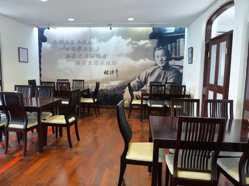 TAIWAN.Taipei Maison de l écrivain Lin Yutang,et divers - P1100471.JPG
