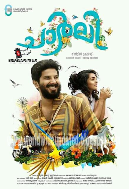 Adharvam malayalam film songs download / middlequick. Ga.