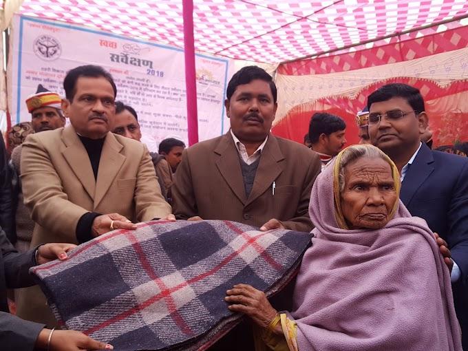 दोस्तपुर में डीएम हरेंद्र वीर सिंह ने रैन बसेरा का उद्घाटन और कंबल वितरण किया