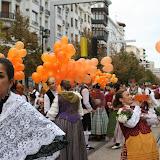 Ofrenda de Flores Arcosur - Pilares 2012