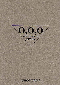 OUT OF ORDER REMiX