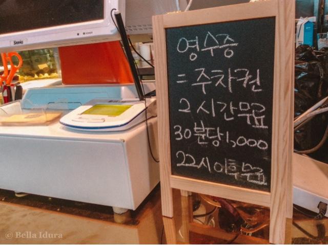 Mocha, Mocha sedap di Korea, Busan, bercuti di korea, bercuti ke korea