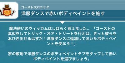 IMG_E8807.JPG