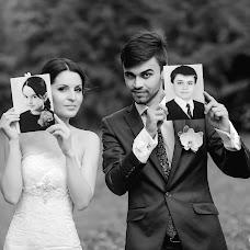 Wedding photographer Dmitriy Samolov (dmitrysamoloff). Photo of 19.02.2017