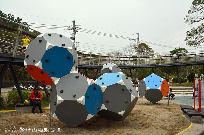鰲峰山運動公園競合體驗遊戲場