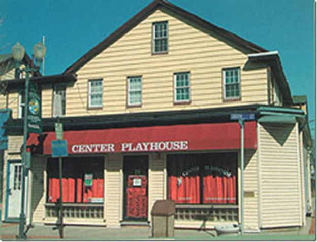 playhouse-exterior