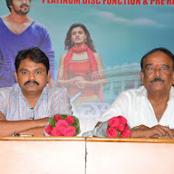 Saranam Gacchami Movie Platinum Disc Function
