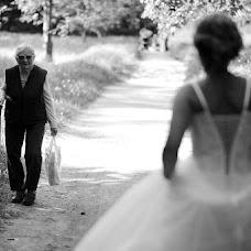 Wedding photographer Žaneta Malá (zanetamala). Photo of 30.03.2017