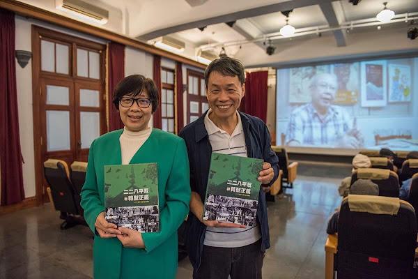 臺灣民主運動的影像記錄者—邱萬興與主編邱斐顯。