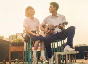 Free Download Film China My Best Summer