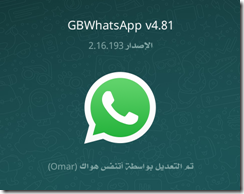 Screenshot_٢٠١٦-٠٨-١٩-٢١-٠٢-٤٣