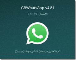 Screenshot_٢٠١٦-٠٨-١٩-٢١-٠٢-٤٣