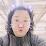 岑玉爱's profile photo