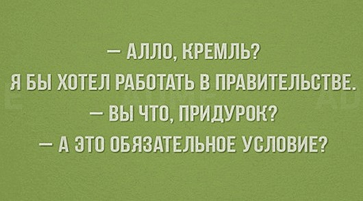 11450760-R3L8T8D-650-otk-18