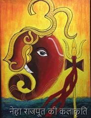 नेहा राजपूत की कलाकृति