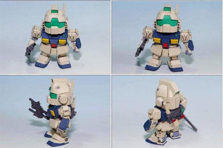 RMS179 GMII Semi Striker Papercraft Gundam