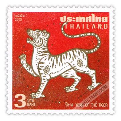 25-я Международная Азиатская выставка почтовых марок