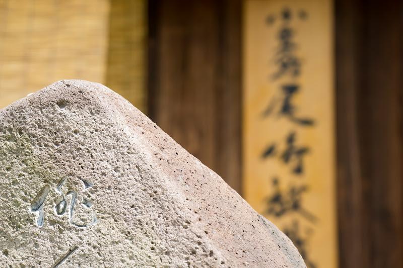 Shodoshima Island, Hosai Ozaki Memorial Museum 2