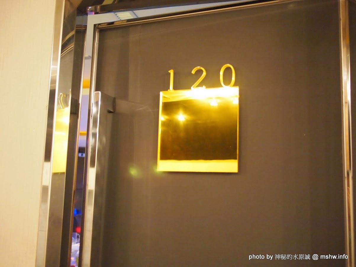 【景點】台中YES KTV 凱悅視聽歌城中港店@西區捷運BRT茄苳腳 : 環境舒適,菜色好吃,便宜又實惠的唱歌聚會優質選擇! 中式 區域 午餐 台中市 台式 合菜 嗜好 好康 娛樂 宵夜 捷運周邊 捷運美食MRT&BRT 新聞與政治 旅行 早餐 晚餐 景點 西區 試吃試用業配文 酒類 飲食/食記/吃吃喝喝