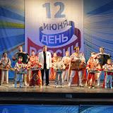 """Фестиваль """"Хранители наследия России""""-2011"""