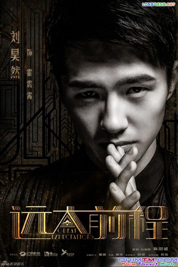 """Không còn là """"Dư Hoài"""" ngây thơ, Lưu Hạo Nhiên trầm mặc trong phim mới - Ảnh 5."""