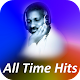 Ilayaraja All Time Hit Songs Tamil apk