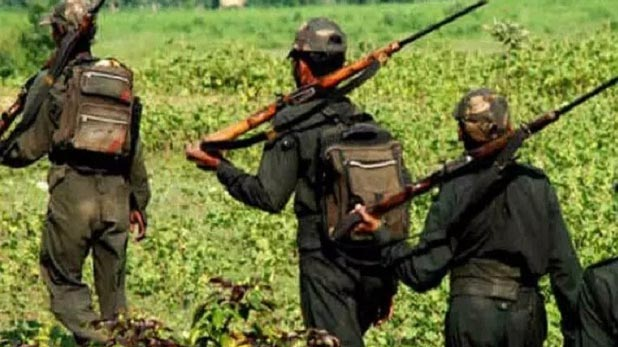 बिहार में नक्सलियों के निशाने पर सुरक्षा बल, स्टेशन, बैंक और डाकघर को भी बना सकते हैं निशाना