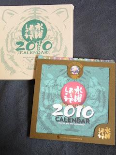 水曜どうでしょうカレンダー2010