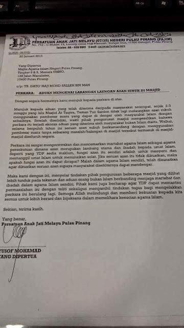 Larangan Azan Dari Penduduk Bukan Islam Di Pulau Pinang?