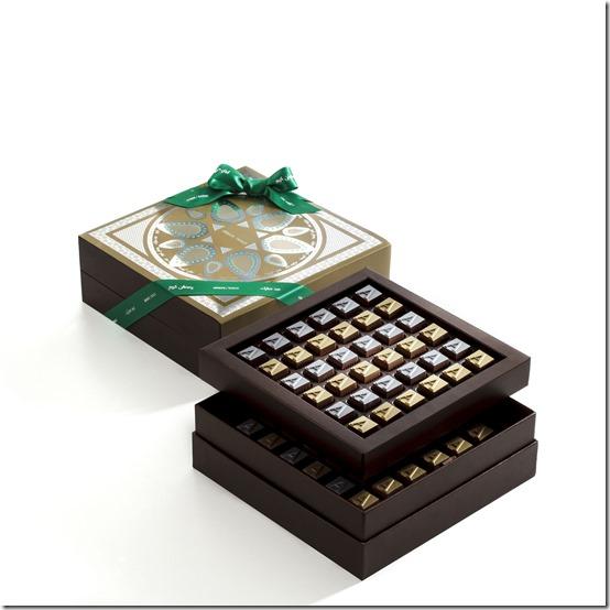 Ramadan2016 ArmaniDolci Box2