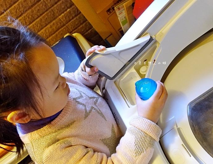 24 【好市多必買】Skip超濃縮樂淨球洗衣精-英國原裝進口、含4效極淨效素配方、超濃縮省水環保,通過SGS認證生物分解度高達97%以上、全台唯一含樂淨洗衣球的洗衣產品!(好市多獨家販售)