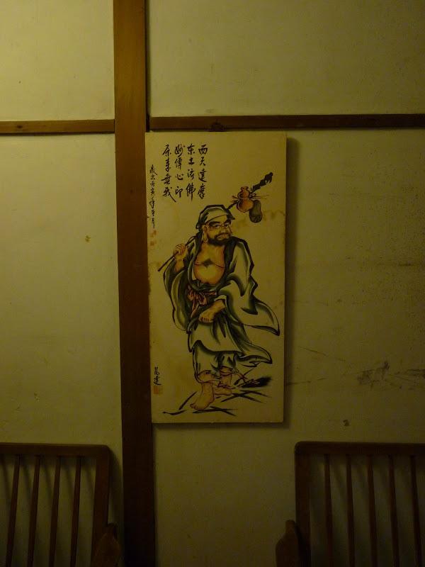 TAIWAN.Shen Keng , dans la banlieue de Taipei - P1090980.JPG