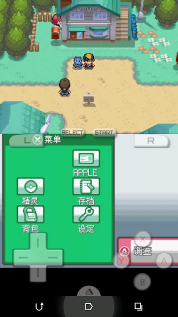 nds 模擬 器 中文 版 下載