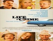 فيلم Life of Crime