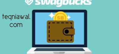 Swagbucks - أفضل تطبيقات لربح المال 2021