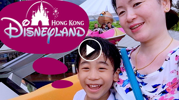Disneyland Hong Kong (Travel & Events)