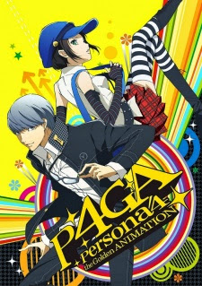 Persona 4 The Golden Animation: