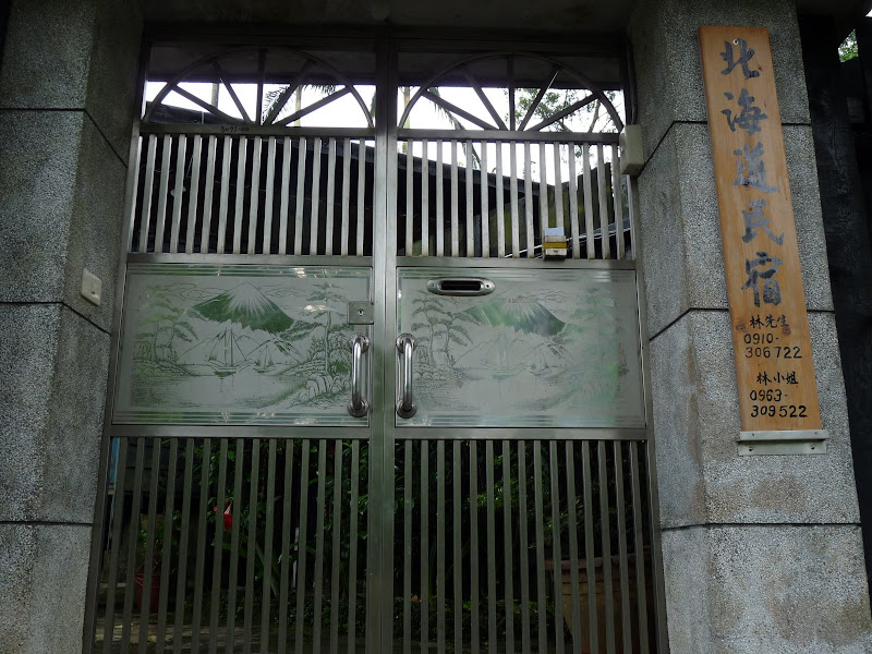 TAIWAN.Shen Keng , dans la banlieue de Taipei - P1100036.JPG