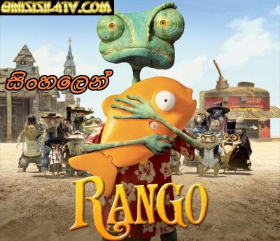 Sinhala Dubbed -Rango