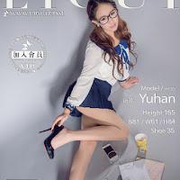 LiGui 2014.12.05 网络丽人 Model 语寒 [46P] cover.jpg