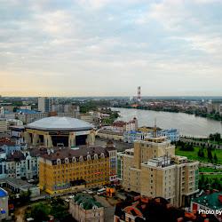 Kazan beacons
