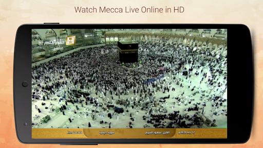 PC u7528 Watch Makkah & Madinah Live 24/7 - Kaaba TV PRO 2