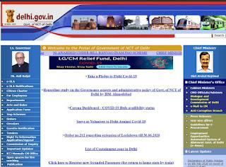 Ration Card Delhi E-coupon Kaise Apply Online.jpg