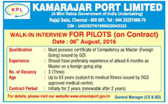 Kamarajar Port Limited Pilots Jobs 2016 www.indgovtjobs.in