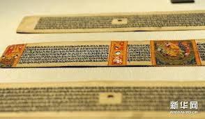 South Asia: Tibet sets up institute to preserve ancient scriptures