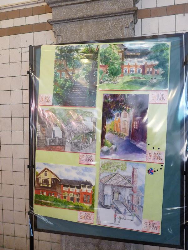 TAIWAN..Taipei,Xinbeitou Musée aborigène , Musée des sources chaudes et mémorial Sun Yat Sen 01/2009 - Xinbeitou%2B088.jpg
