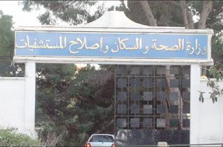 Sa propriétaire a pratiqué une césarienne dans un hôpital public: Fermeture d'une clinique privée à Tissemsilt