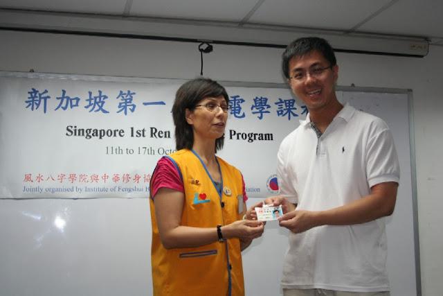 RDX - 1st RDX Program - Graduation - RDX-G128.JPG