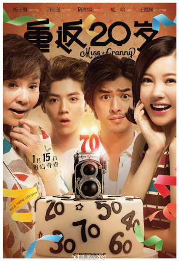 Miss Granny Back To 20 - Trở lại tuổi 20