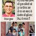नई शिक्षा नीति प्रारूप की कमियों को दूर कर लिया जाए तो यह नए भारत के निर्माण की बुनियाद सिद्ध हो सकता है